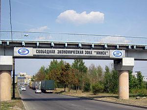 Участок СЭЗ «Минск» в Фаниполе получит 20 млрд инвестиций